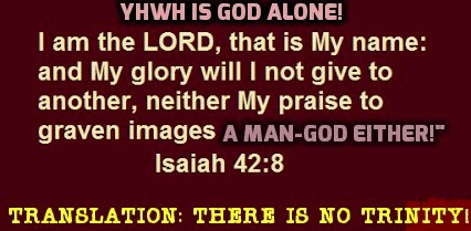 ISAIAH 43 12